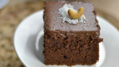 Turkish Moist Chocolate Cake